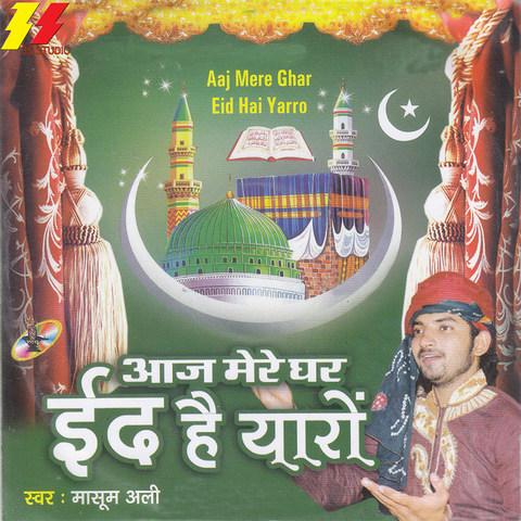 dharti no chedo ghar Dhartino chhedo ghar (gujarati translation of take me home) written by  rashmi bansal buy online  dharti no chhedo ghar gujarati book rashmi  bansal.