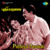 Paarttha Gnaabagam (Pathos) Song