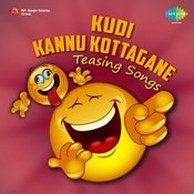 Kudi Kannu Kottagane Teasing Songs