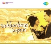 Sukhanchem Sopon