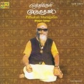 Bhajan Songs By Pithukuli Murugadas Songs
