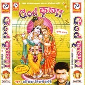 God Krishna    Songs