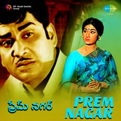 ntr old hit songs free download naa songs