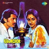 Kaamchor Songs