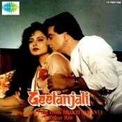 Geetanjali Songs