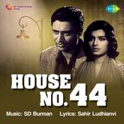 House No 44