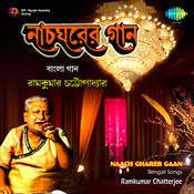 Amar Hridh Majhare Jwalchhe Jeno Chhaich Song