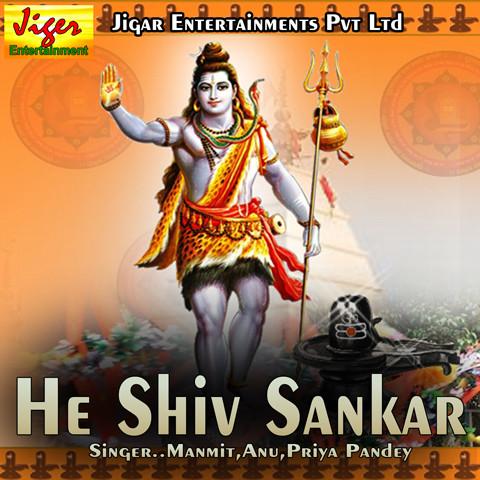 shiva ganja mp3 songs download