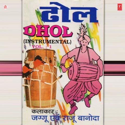 punjabi bhangra instrumental mp3 download