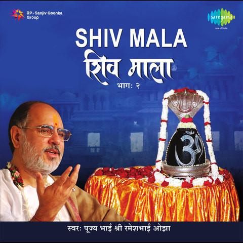 Shivoham Shivoham MP3 Song Download- Shiv Mala Vol 2