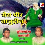 Mera Peer Tajuddin Songs