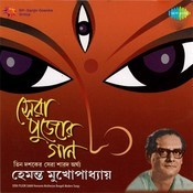 Download Bengali Video Songs - Path Harabo Bolei Ebar