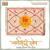 Karya Siddhi Stotra Simha