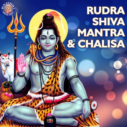 Shiv Chalisa MP3 Song Download- Rudra Shiva Mantra & Chalisa