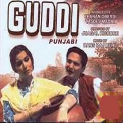 Dana Pani Khich Ke Ley Mp3 Song Download Guddi Dana Pani Khich Ke