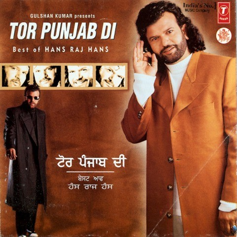 Saavn New Punjabi Songs Free Download, Latest, Sad MP3