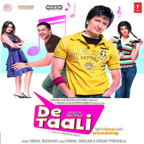 Mhari teetri song download meenu arora djbaap. Com.