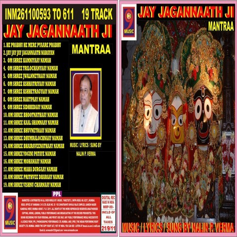 Om Shree Yogini Pataye Namah MP3 Song Download- Jay