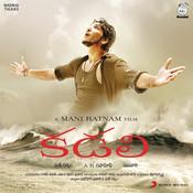 Kadali Songs