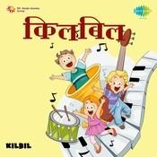 Kilbil Marathi Songs