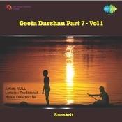 Geeta Geeta Darshan Part 7 Vol 1  Songs