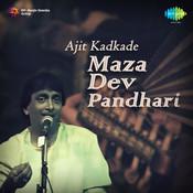 Maza Dev Pandhari Ajit Kadkade