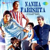 Nanha Farishta