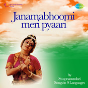Janama Bhoomi Meri Pyari - Songs In 9 Languages Songs
