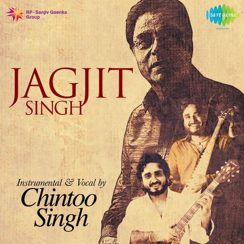 chithi na koi sandesh song download pk