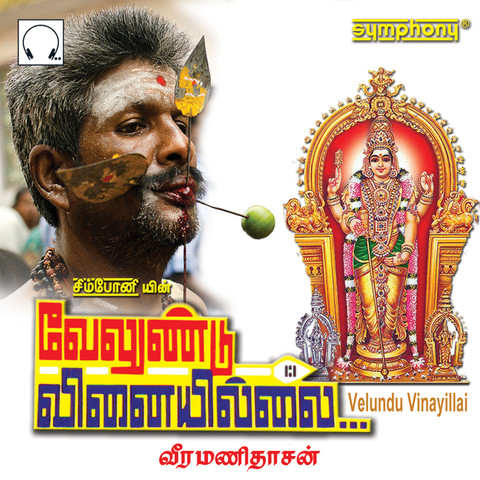 velundu vinaiyillai mp3 song free download