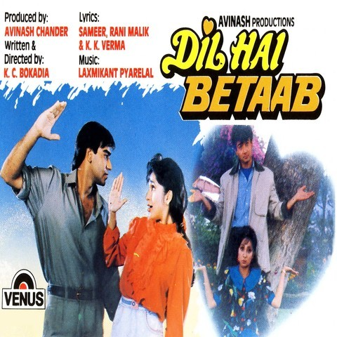 The dil hai betab 2012 full movie download | cloudvablevsde.