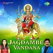 Jagdambe Vandana