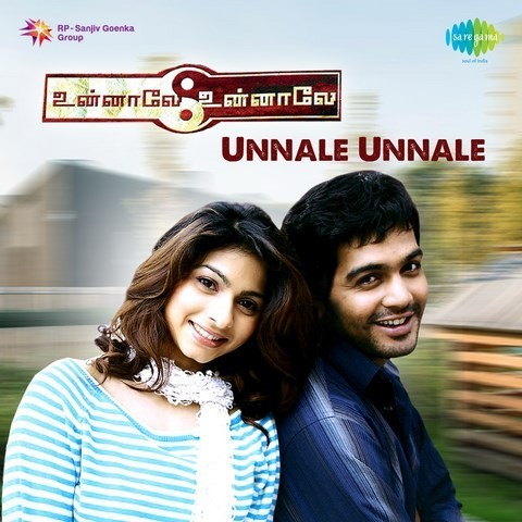 Listen to New Tamil Songs Online Only on JioSaavn.