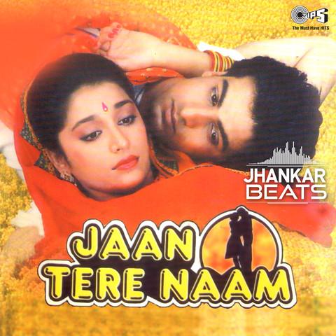 Punjabi movie hd images download channa mereya by ninja