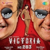 Victoria No 203 Songs