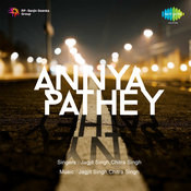Annya Pathey Songs