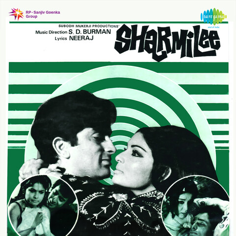 Aaj Madhosh Hua Jaye Re - Kishore & Lata - YouTube