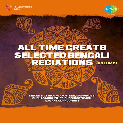 Samarpan and Raat Tinter Sanet (Recitation) MP3 Song Download- All