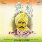 Mahakavi Bharathiar Vol 1 Songs