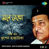 Mone Rekho Best Of Bhupen Hazarika Cd 2