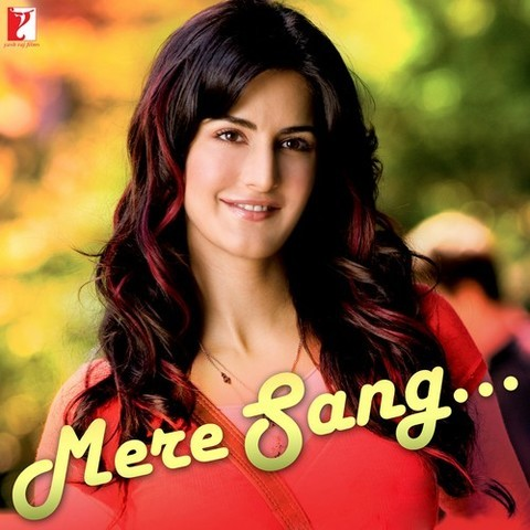 Koi patthar se na maare mp3 song download mere sang for Koi phool na khilta song download