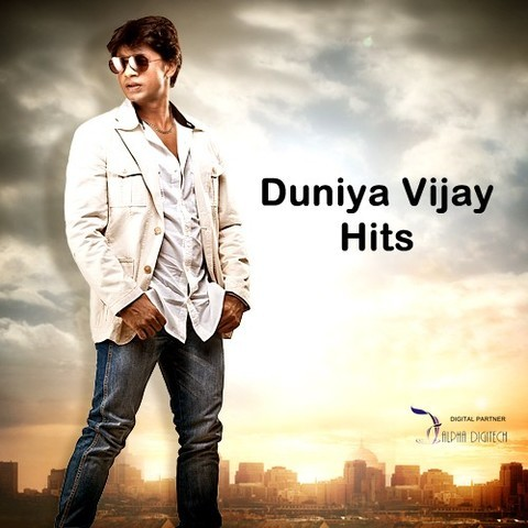 duniya vijay height