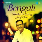 Bengali Modern Song - Asaf Khan