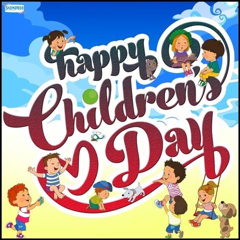 Teddy Bear Teddy Bear MP3 Song Download- Happy Childrens ...