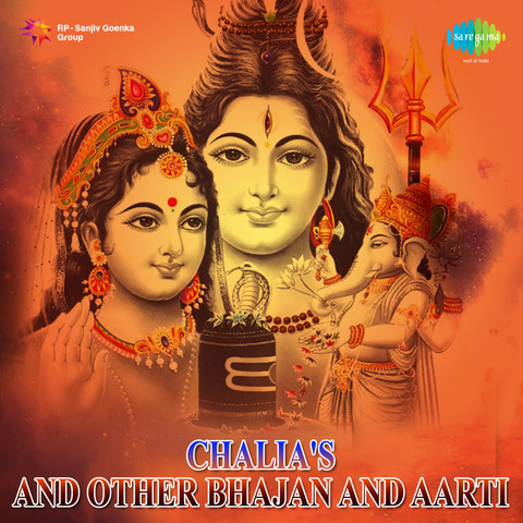 All Devotional Songs Collections For You: Durga Maa Bhakti ...