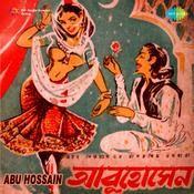 Abu Hossain Songs