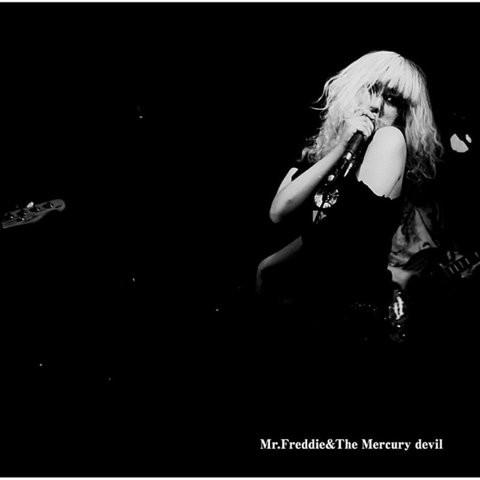 Higurashi No Naku Koro Ni Mp3 Song Download Mr Freddie The Mercury Devil Higurashi No Naku Koro Ni Song By Mr Freddie On Gaana Com