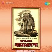 Sadhak Bamakshyapa Songs