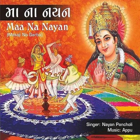 Aashapura Maa Na Non Stop Garba Hemant Chauhan