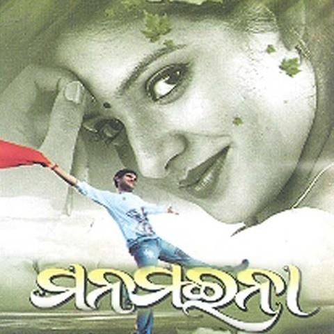 Download Tamil Mp3 Songs Pagal Nilavu